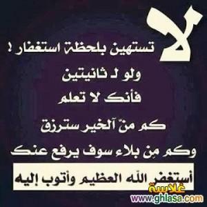 ghlasa13814533629