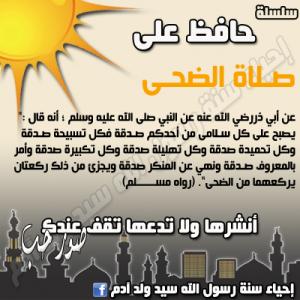 img_1392409510_191